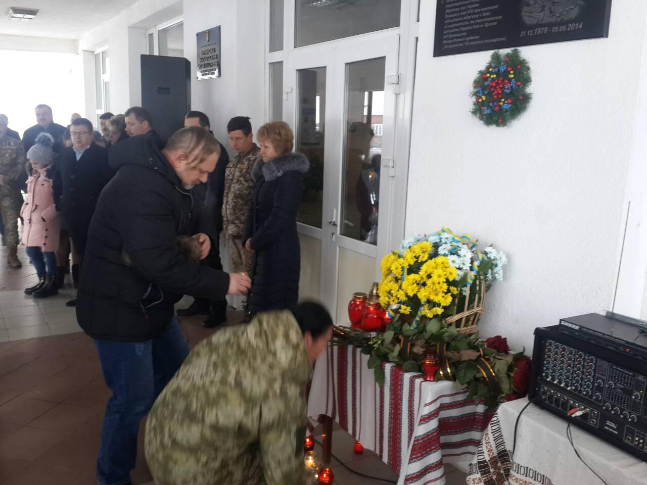 """У Заріччі на Іршавщині відкрили меморіальну дошку добровольцю """"Айдару"""" Юрію Королю (ФОТО)"""