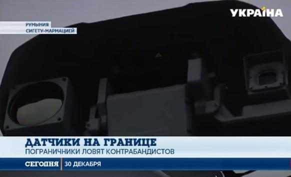 Румуни встановили на кордоні з Україною в Закарпатті нове обладнання стеження вартістю 2 млн євро (ВІДЕО)