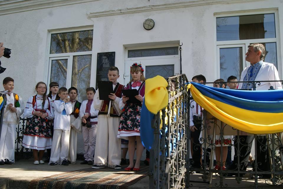 На Іршавщині відкрили меморіальну дошку