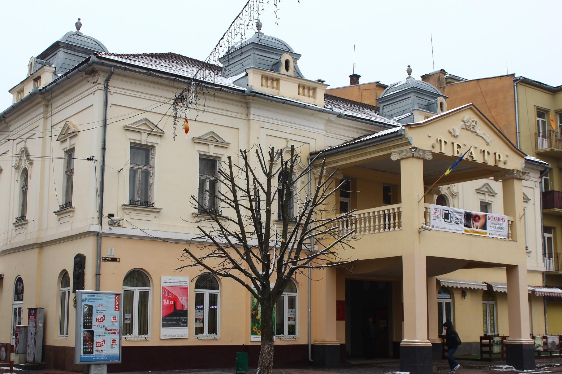 На розвиток мукачівського театру виділять кошти