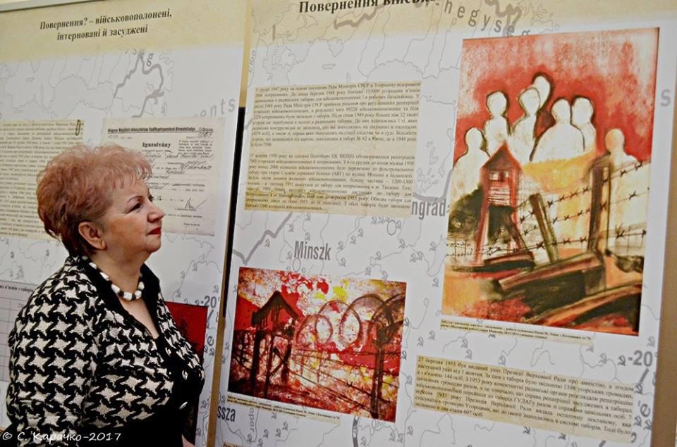 Виставки про страхіття ГУЛАГу побачать у Рахові, Тячеві, Берегові і Мукачеві