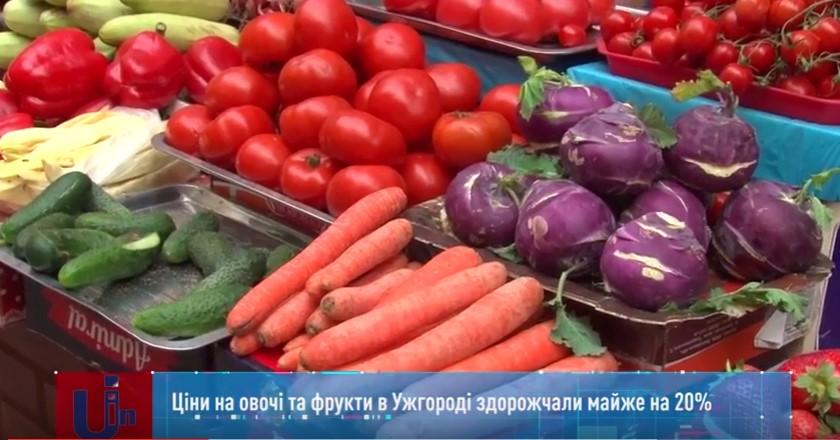 Овочі та фрукти в Ужгороді здорожчали майже на 20% (ВІДЕО ... eb0a173beb3c6