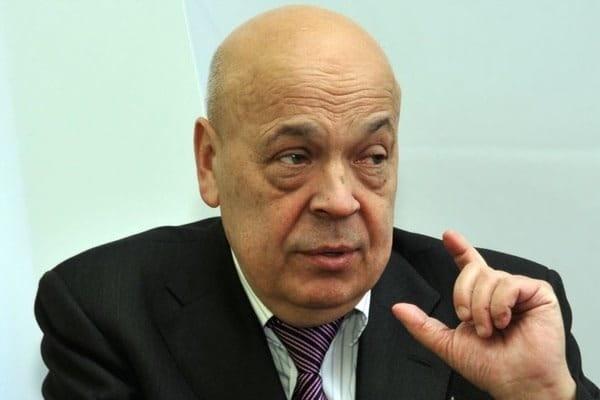Москаль зайняв сьоме місце у рейтингу губернаторів