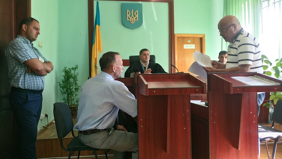Суд за позовом Москаля