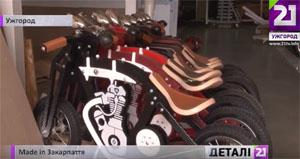 У Закарпатті збирають свої велобіги