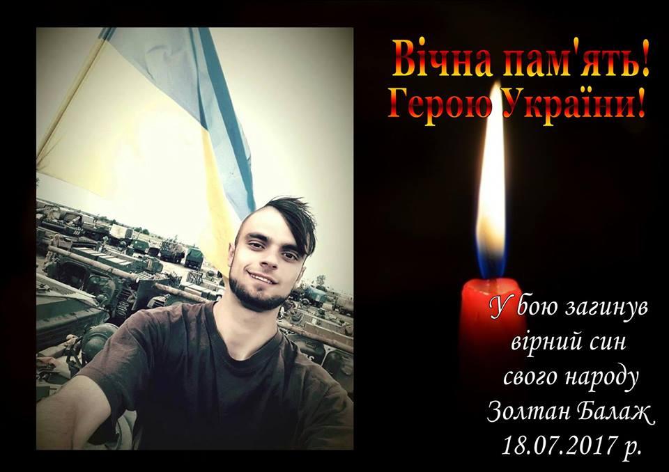 ВАТО загинув 22-річний вояк із Закарпаття Золтан Балаж