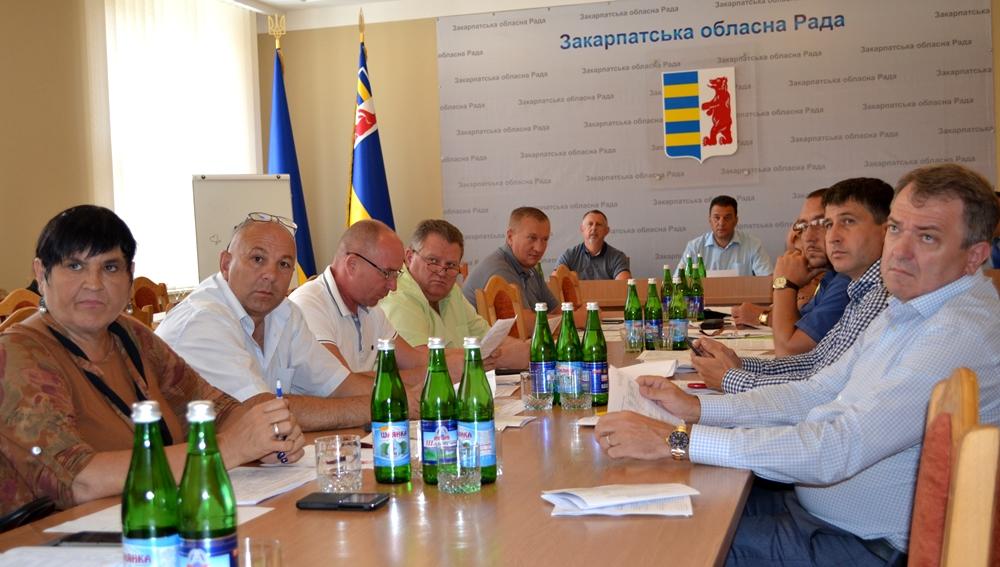 Президія Закарпатської облради визначила порядок денний чергового пленарного засідання сьомої сесії