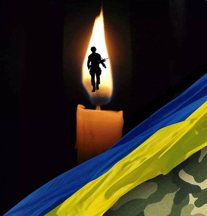 У війні з Росією на Донбасі загинув Олексій Калабішка із с.Плоске, що на Свалявщині
