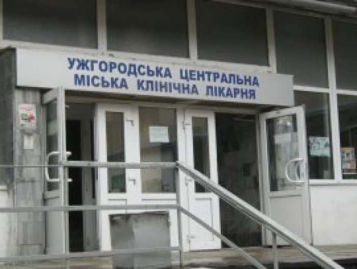 В Ужгороді з-під охорони в лікарняній палаті втік ув'язнений