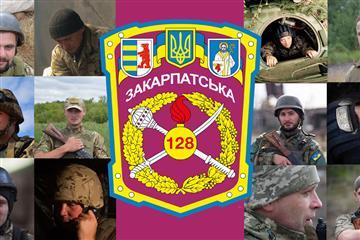 На звернення Закарпатської облради про ротацію 128-ї бригади та відповіла, що вже пройшла відновлення