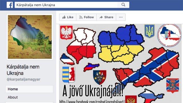Адміністратора групи у Фейсбуку засудили за заклики приєднати Закарпаття до Угорщини