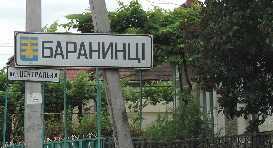 Вибори голови та депутатів Баранинської ОТГ призначено на 29 жовтня