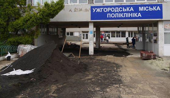 Понад мільйон гривень витратять на дренажну каналізацію та благоустрій території Ужгородської поліклініки