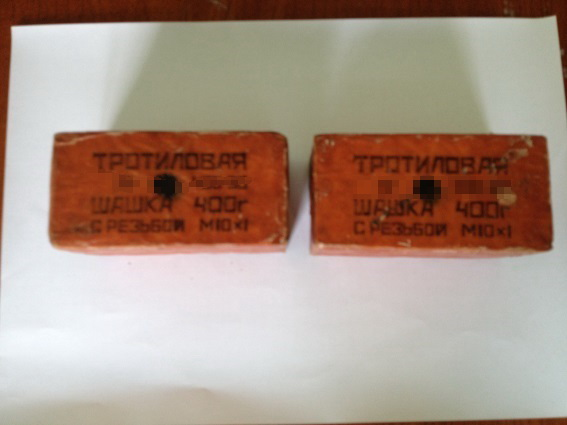 У Мукачеві чоловік намагався продати дві тротилові шашки