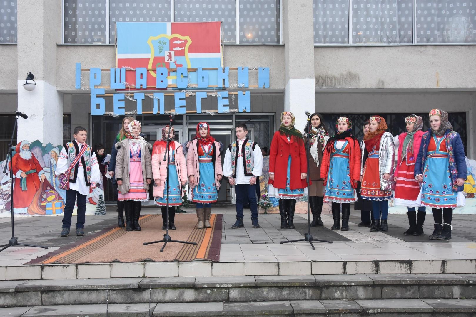 """""""Іршавський бетлегем"""" колядував в Іршаві (ФОТО)"""