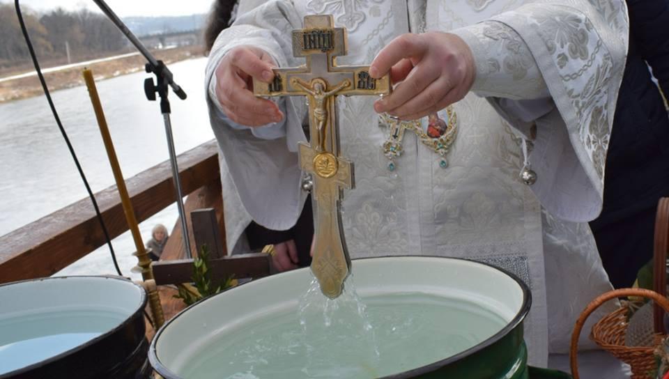 Картинки по запросу фото освячення води
