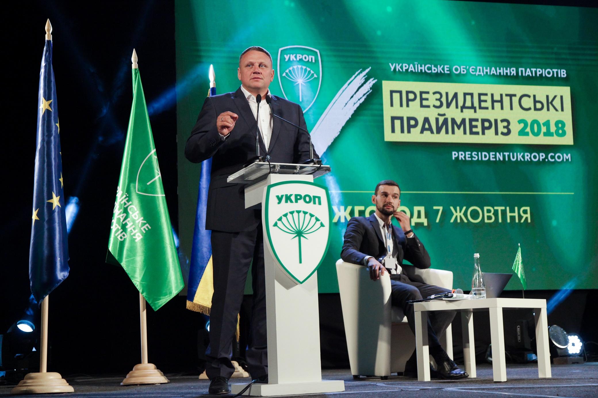 Франківський нардеп Шевченко знову влаштував вже традиційний підкуп своїх потенційних виборців