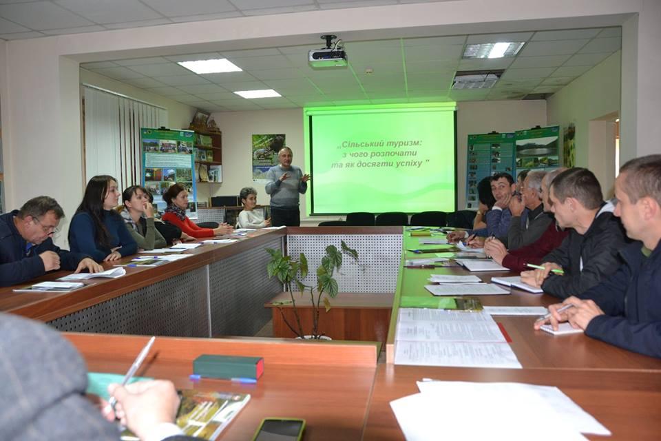 Про сільський туризм говорили на семінарі в нацпарку