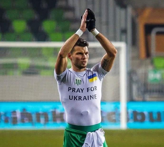 В Угорщині футболіста з Закарпаття хочуть оштрафувати за футболку