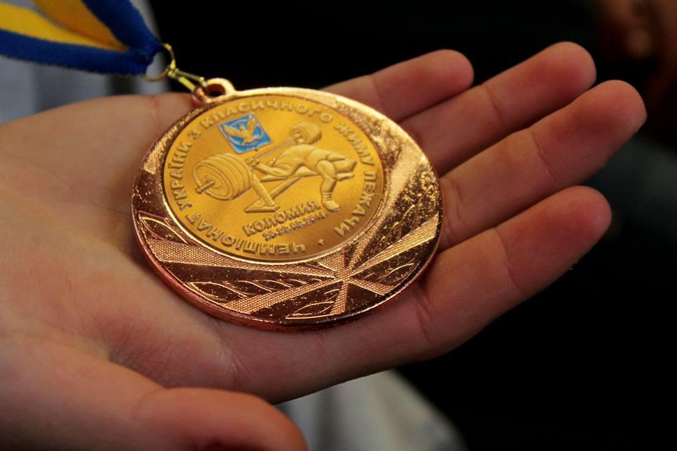 У Мукачеві відзначили переможців та призерів чемпіонату України з пауерліфтингу (ФОТО)