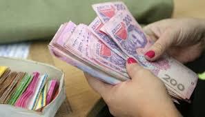 Загальна заборгованість із виплати заробітної плати на Закарпатті становить 2,5 млн грн