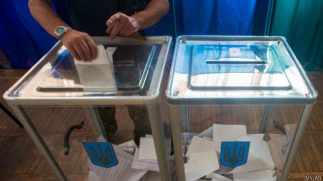 Картинки по запросу фото голосування