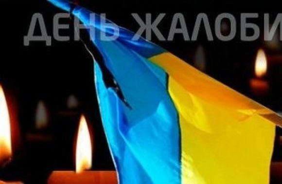Через загибель на Рівненщині 4-х бійців 15 окремого гірсько-штурмового батальйону з Ужгорода на Закарпатті оголошено День жалоби