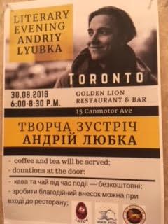 Закарпатський письменник Андрій Любка презентувався у канадському Торонто