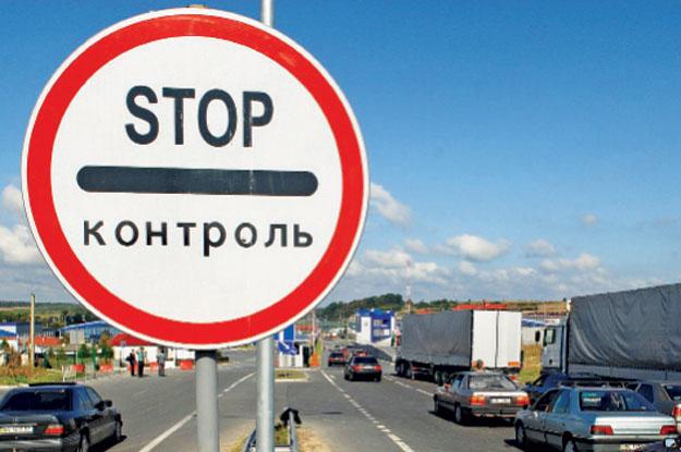 У двох пунктах пропуску на Закарпатті можливі тимчасові незручності та обмеження руху транспортних засобів