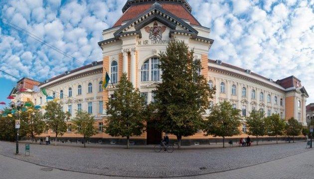 Викладачі угорського інституту в Берегові, завдяки яким виш отримує акредитацію, постійно проживають в Угорщині чи зовсім не викладають