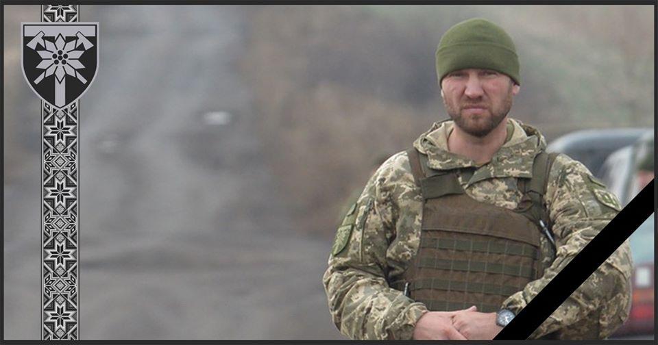 У Мукачеві в зв'язку зі смертю командира 128-ї бригади оголошено День жалоби