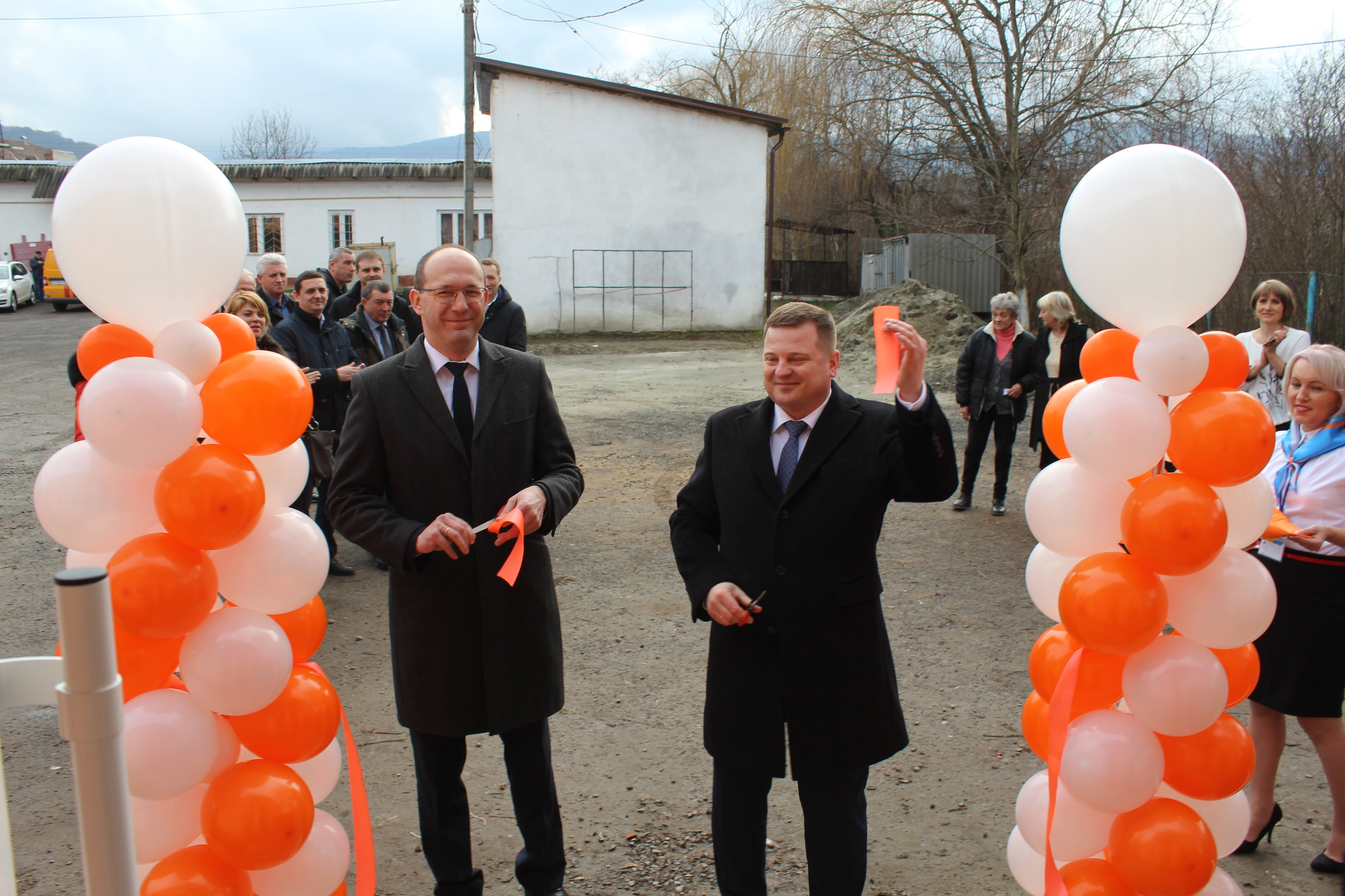 У Сваляві відкрили 100-ий в Україні Центр обслуговування споживачів газу (ФОТО)