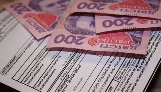 Цьогоріч субсидії отримали близько 20 тисяч сімей з Прикарпаття