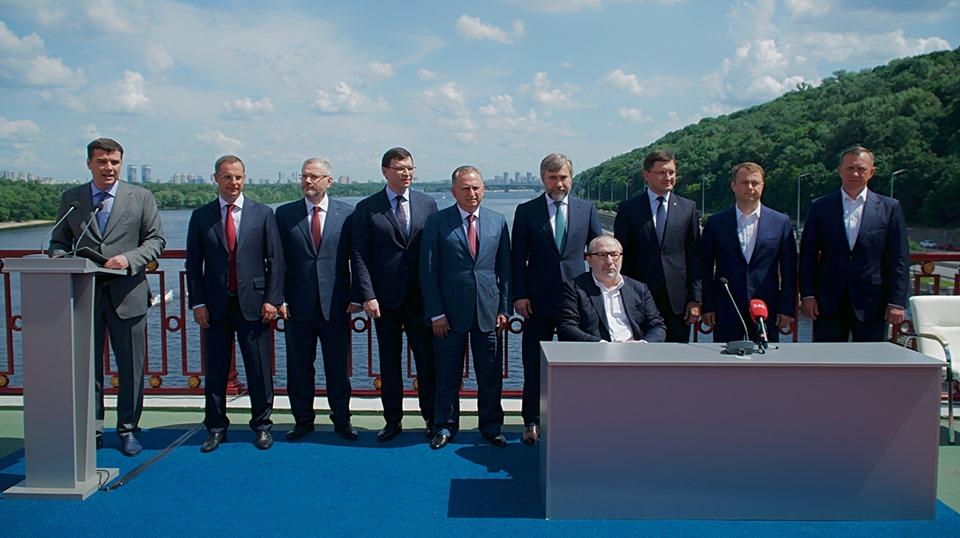 Міський голова Ужгорода Андріїв взяв участь у об'єднавчому з'їзді Опоблоку та партії Труханова-Кернеса