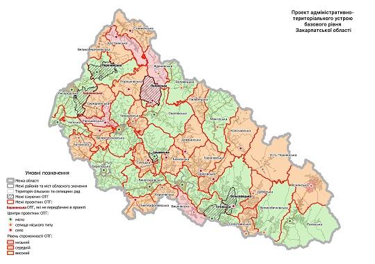 Мінрегіон рекомендував свій проект Перспективного плану Закарпатської області