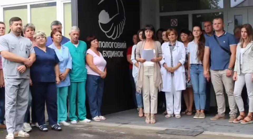 У Зеленського відреагували на відеоскаргу з Ужгородського пологового, Бондаренко зустрівся з колективом