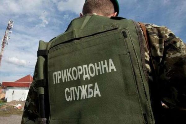 Чопський і Мукачівський прикордонні загони планують об'єднати в один великий Закарпатський загін – журналіст