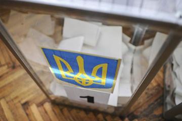 На Закарпатті розслідується 14 кримінальних проваджень, що стосуються виборчого процесу