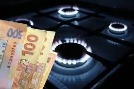 Мешканці Закарпаття накопичили боргів за спожитий газ на 1,1 млрд грн