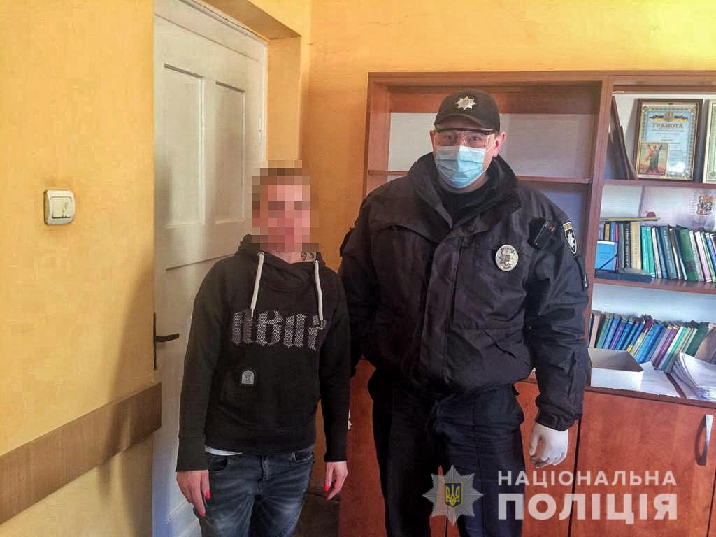 На Рахівщині затримали громадянку Чехії, яку розшукував Інтерпол за контрабанду наркотиків в складі ОЗУ (ФОТО)