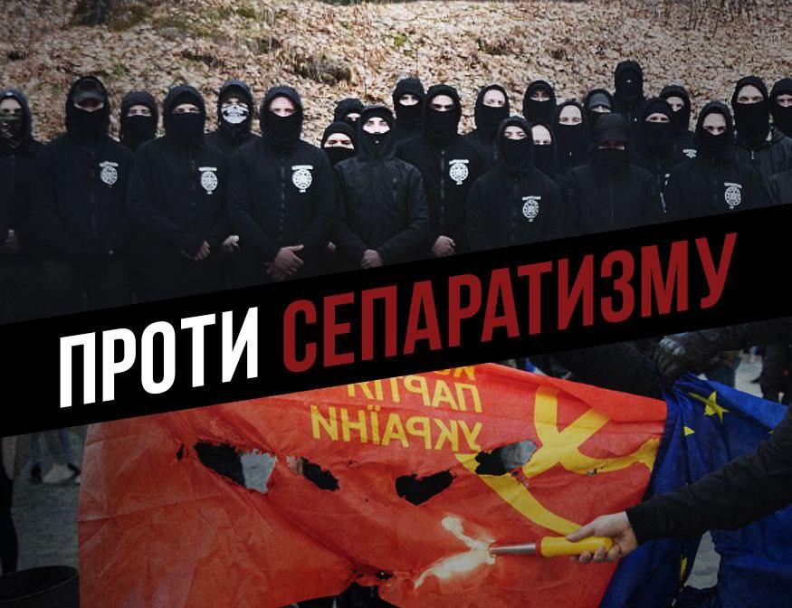 """""""Карпатська Січ"""" просить не провокувати її прапорами СРСР, РФ і георгіївською стрічкою"""