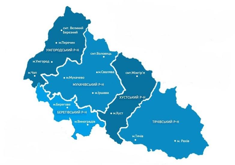 Оприлюднено звернення проти створення  на Закарпатті окремого угорського району з центром у Берегові