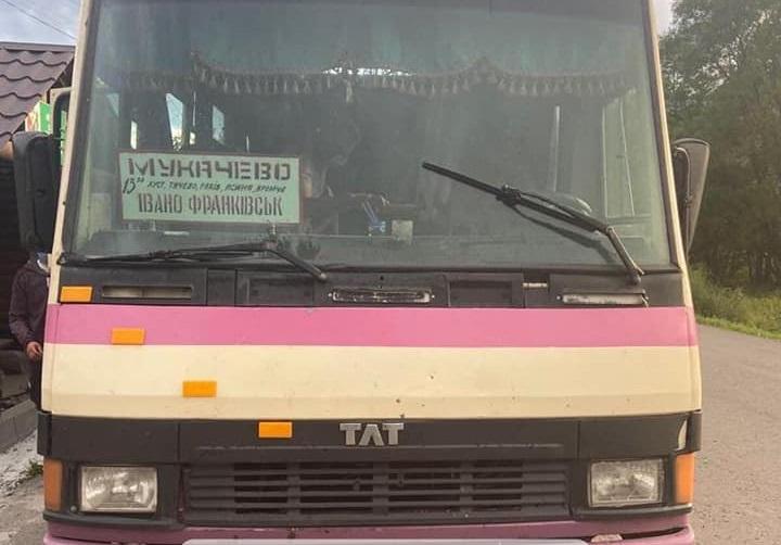 """За порушення заборони водія автобуса """"Мукачево- Івано-Франківськ"""" оштрафували на 17 тис грн (ФОТО)"""