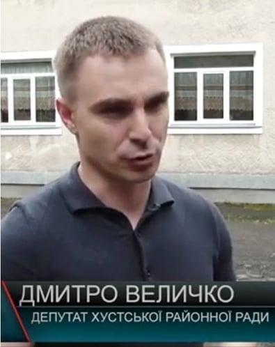 Суд в Хусті визнав винним депутата райради Величка в корупційному правопорушенні