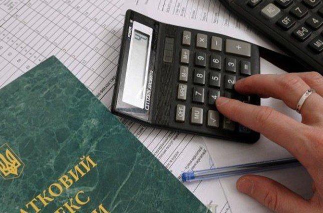 До місцевих бюджетів Закарпаття сплачено понад 1,9 млрд грн податків та зборів