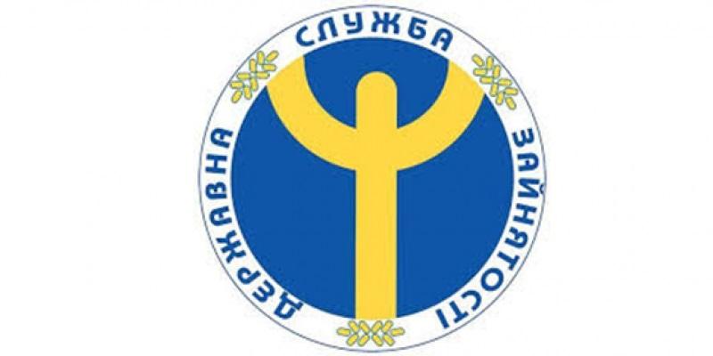 Близько 40 млн грн виплачено закарпатцям допомоги по частковому безробіттю