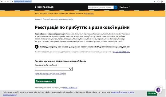 https://zakarpattya.net.ua/postimages/news/2020/8/1Nov%D1%8Bi-tochechn%D1%8Bi-rysunok.jpg