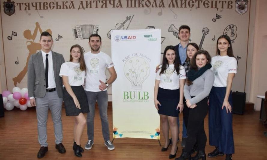 У Тячіській ОТГ активно розвивається молодіжний рух (ФОТО)