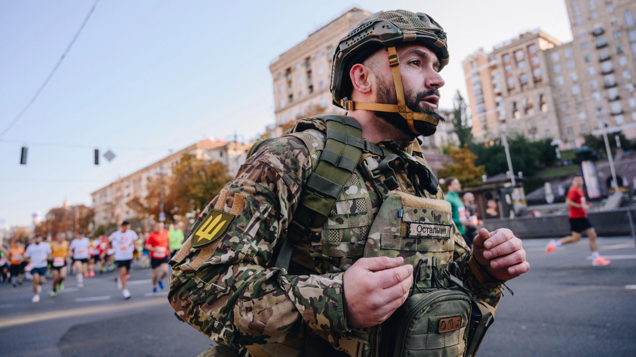 В Ужгороді бігтимуть заради єдності та перемоги