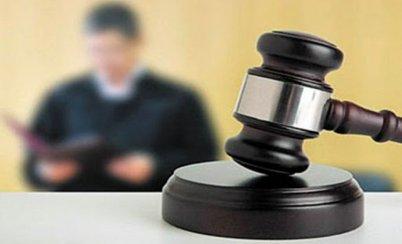 ВАКС присудив судді Міжгірського райсуду, затриманому на хабарі, 5 років тюрми